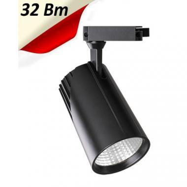 Трековый светильник PTR-17series 32Вт