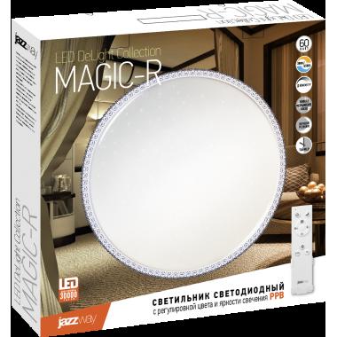 MAGIC 60w