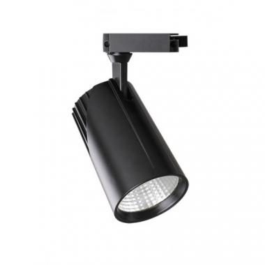Трековый светильник PTR-17series 25Вт