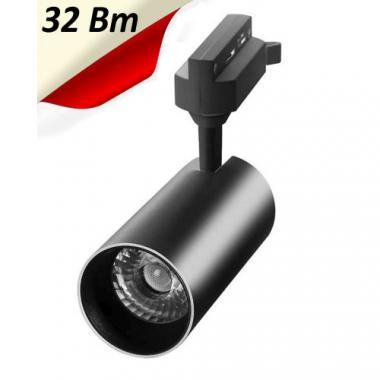 Трековый светильник PTR-7series 32Вт
