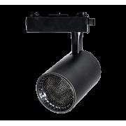 Трековый светильник PTR-13series